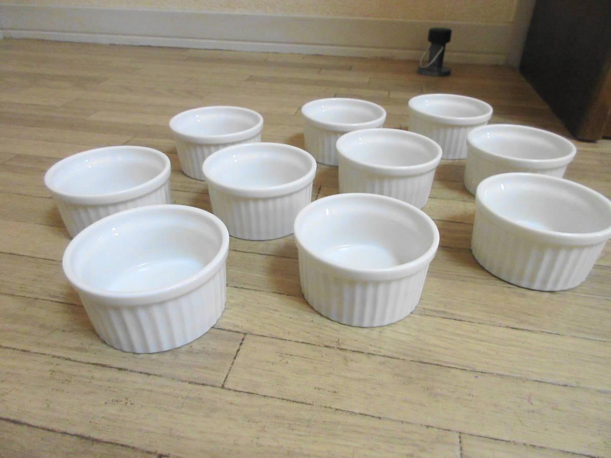 ⑤白 ココット皿 10客セット グラタン、ブリュレ、ミニサラダなどにも!