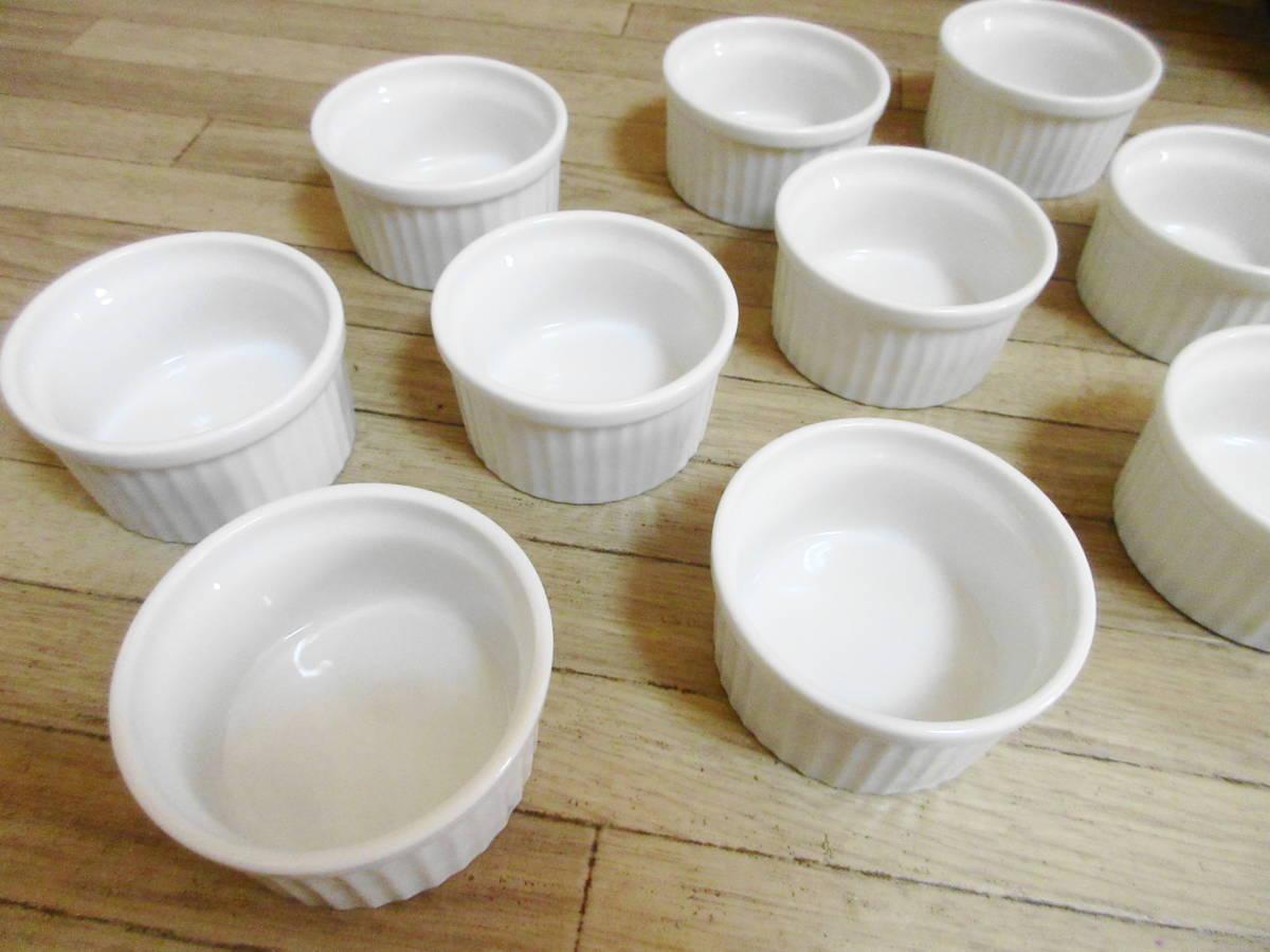 ⑤白 ココット皿 10客セット グラタン、ブリュレ、ミニサラダなどにも!_画像2