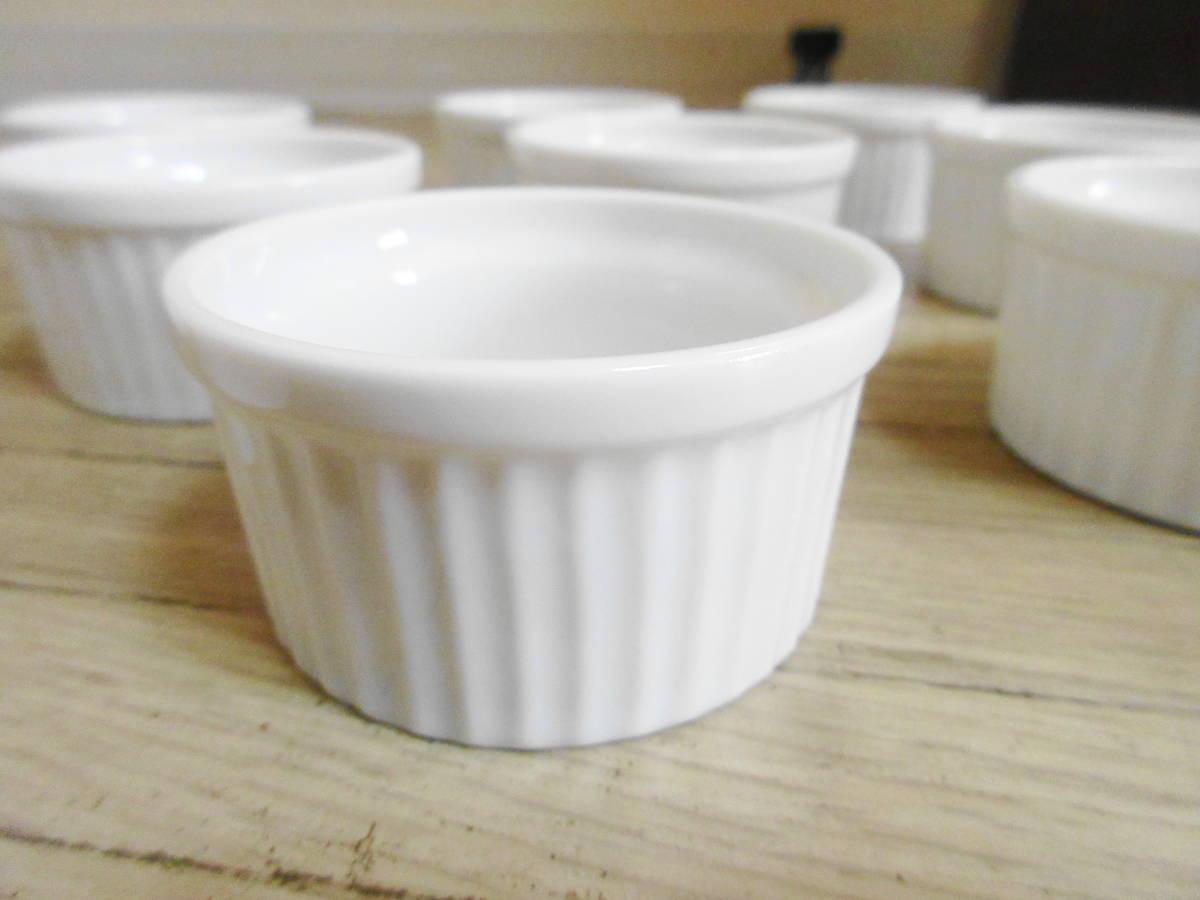 ⑤白 ココット皿 10客セット グラタン、ブリュレ、ミニサラダなどにも!_画像3