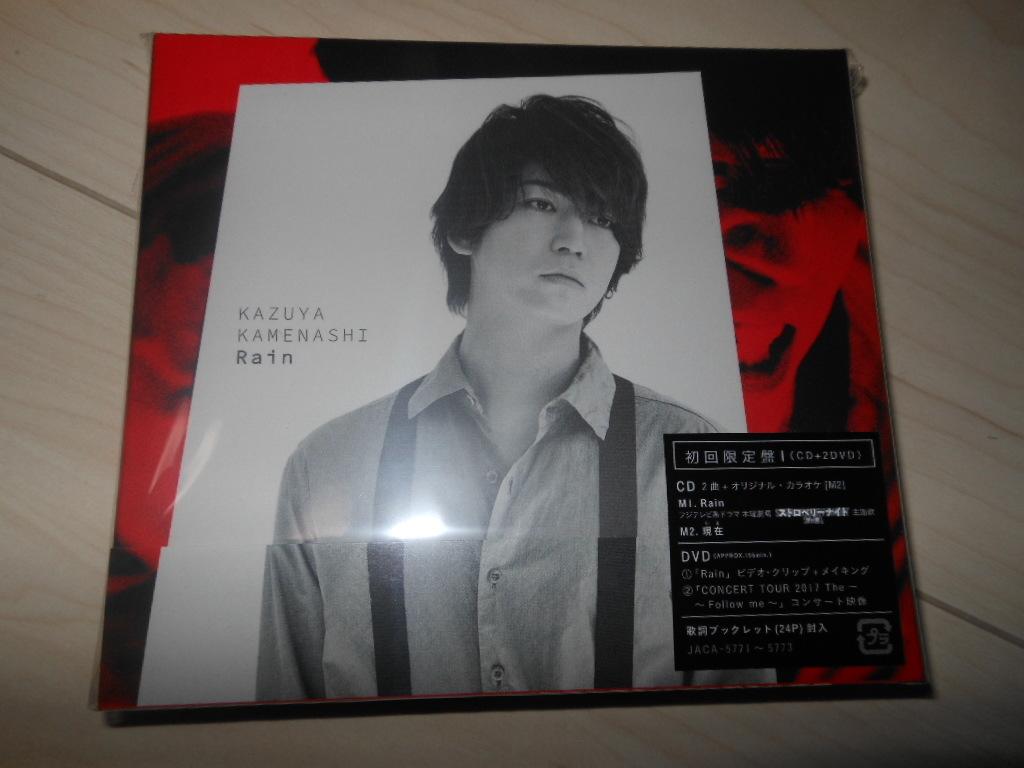 初回限定盤1 CD+2DVD 亀梨和也 Rain KAZUYA KAMENASHI