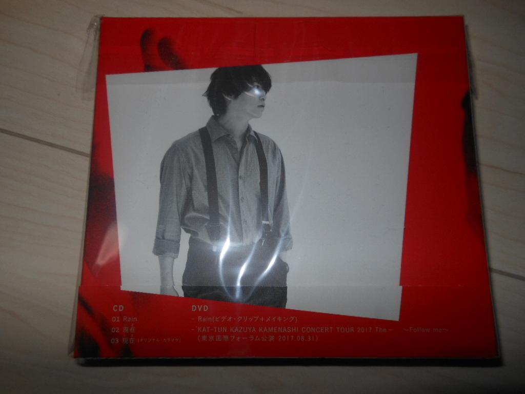初回限定盤1 CD+2DVD 亀梨和也 Rain KAZUYA KAMENASHI _画像2