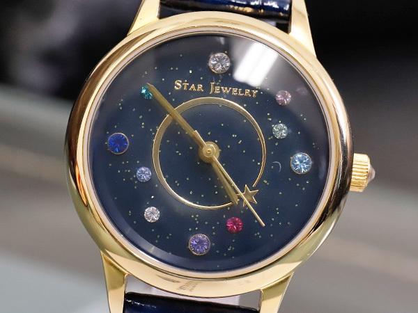 美品 スタージュエリー 完売 コスミックタイム リミテッドエディション ジュエリーウォッチ 女性用腕時計 STAR JEWELRY 本物 正規_画像1