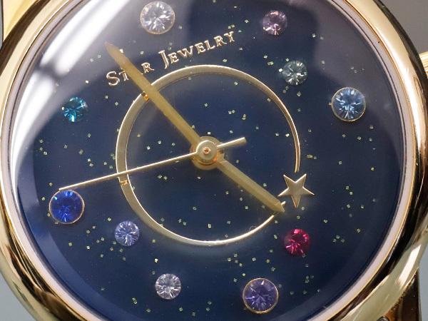 美品 スタージュエリー 完売 コスミックタイム リミテッドエディション ジュエリーウォッチ 女性用腕時計 STAR JEWELRY 本物 正規_画像3