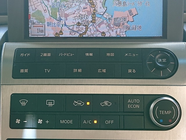 ステージア M35 後期 2DIN オーディオ パネル ナビ モニター CDデッキ付 エアコン ナビ スイッチ スカイラインV35 確認済み _画像2