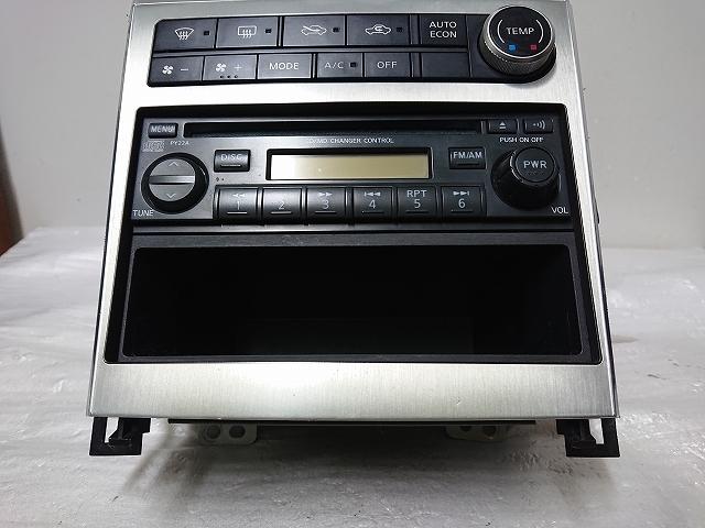 ステージア M35 後期 2DIN オーディオ パネル ナビ モニター CDデッキ付 エアコン ナビ スイッチ スカイラインV35 確認済み _画像6