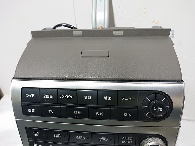 ステージア M35 後期 2DIN オーディオ パネル ナビ モニター CDデッキ付 エアコン ナビ スイッチ スカイラインV35 確認済み _画像4