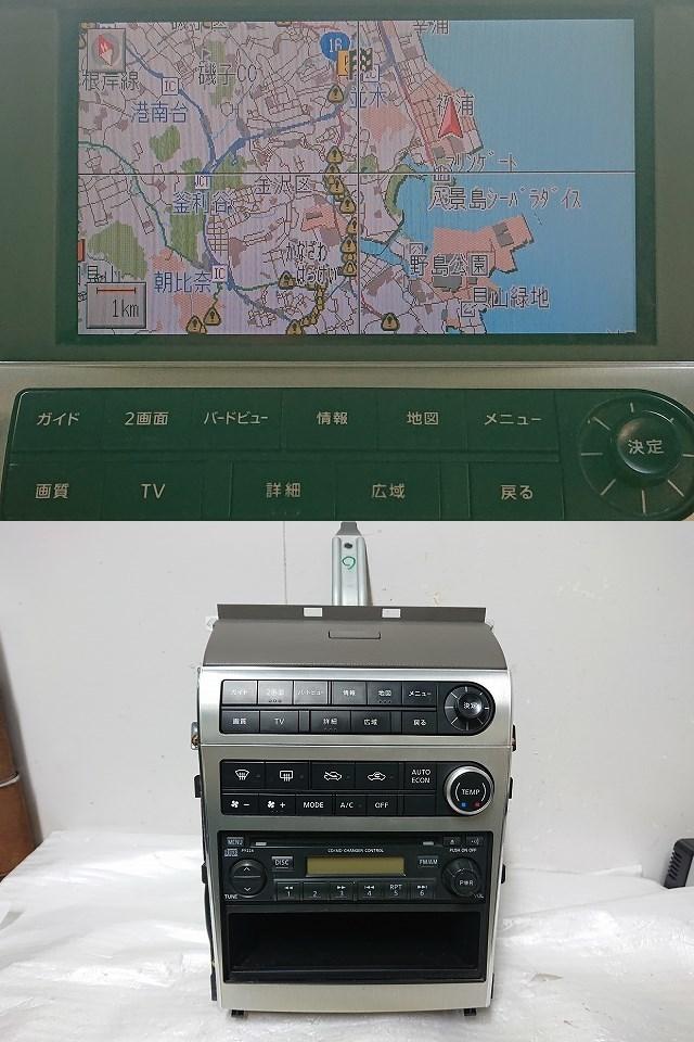 ステージア M35 後期 2DIN オーディオ パネル ナビ モニター CDデッキ付 エアコン ナビ スイッチ スカイラインV35 確認済み