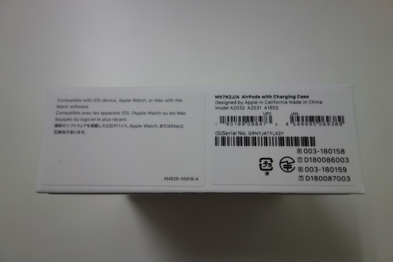 Apple純正 AirPods 第2世代 イヤホン MV7N2J/A 新品同様 保護ケース付き ※送料無料 アップル エアポッズ_画像4