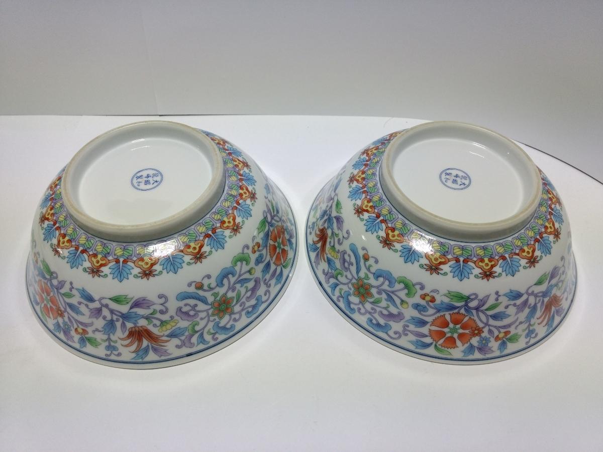大昭和龍峰製 ラーメン鉢 4個セット どんぶり 美濃焼 ◆_画像4