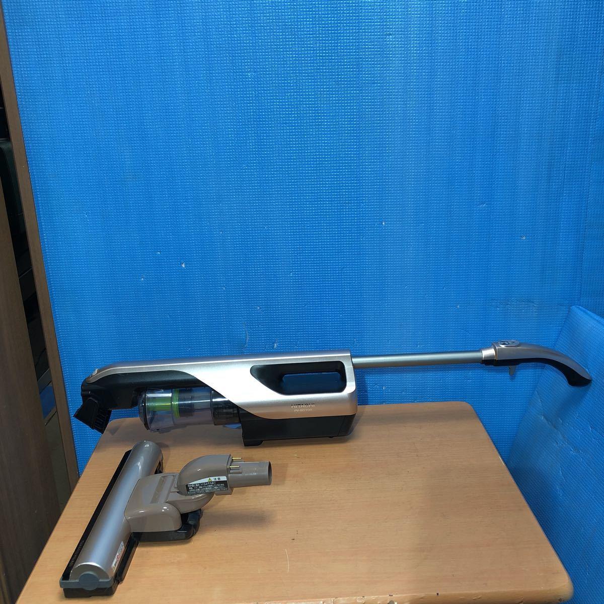HITACHI パワーブースト サイクロン式コードレスクリーナー PV-BD700 16年製 店舗展示サンプル用実演機_画像3