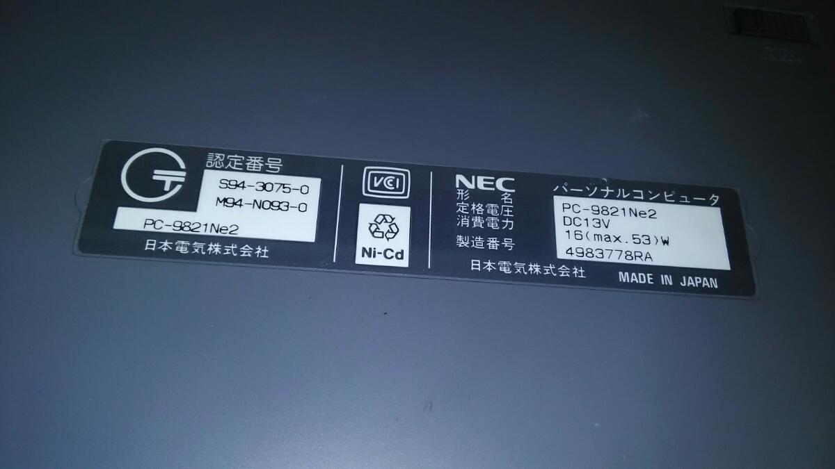 PC9821 Ne2_画像3
