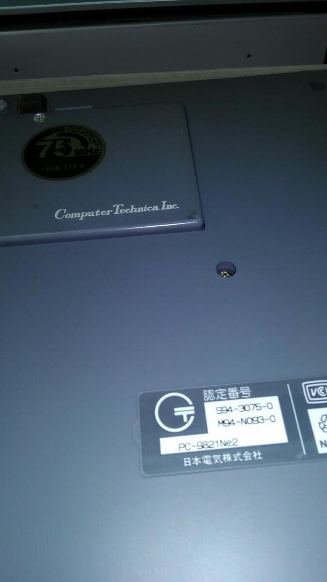 PC9821 Ne2_画像6