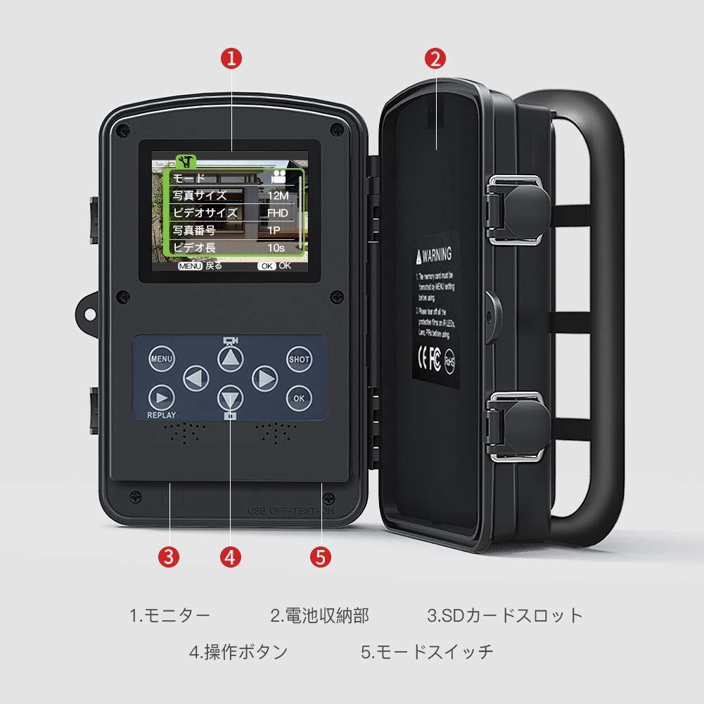 Victure トレイルカメラ 不可視赤外線 1200万画素 1080PフルHD 防犯カメラ 電池式 人感センサー 90度検知範囲 防水防塵 _画像3