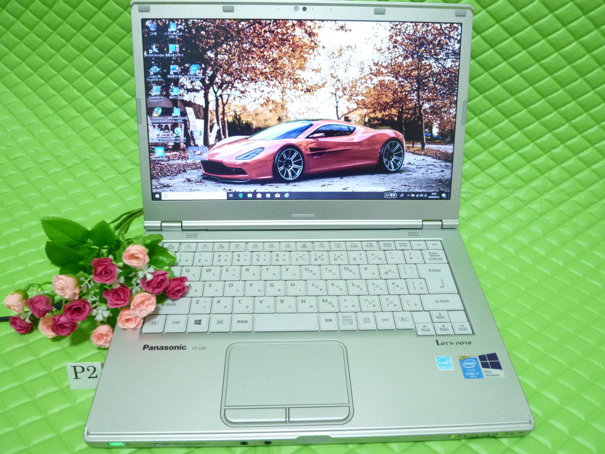 (P2)お勧めの Pana Let's note / win10-64 / 新品SSD240 / 4GB / M.office 2013or2016/リカバリーDVD_画像2