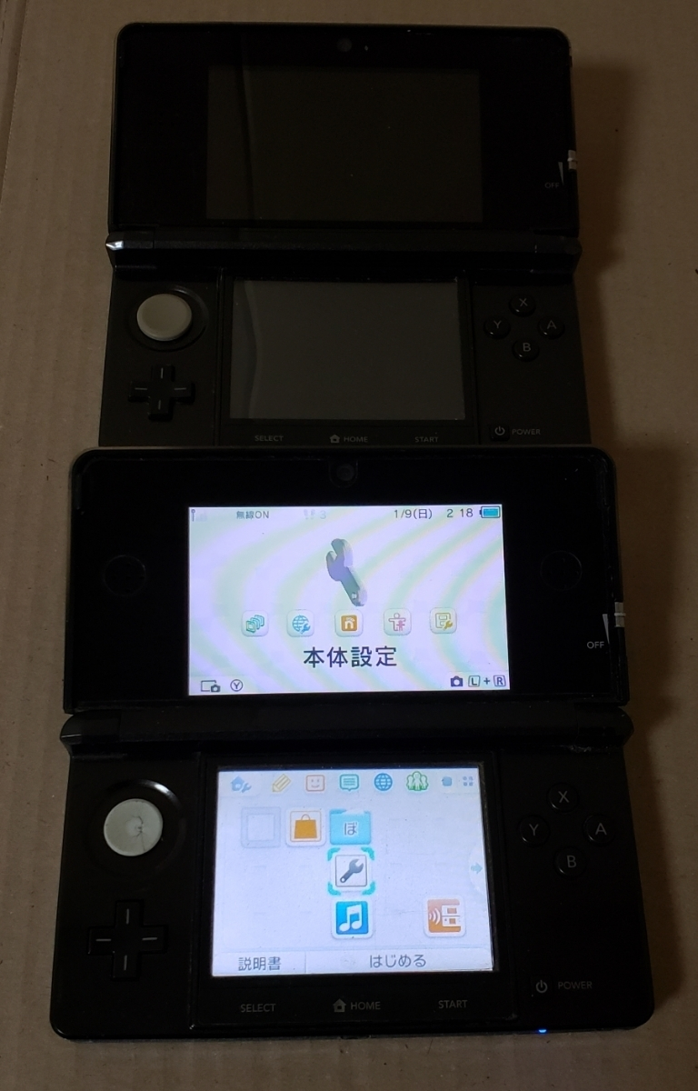 【ジャンク品】任天堂 Nintendo3DS本体のみ×2台