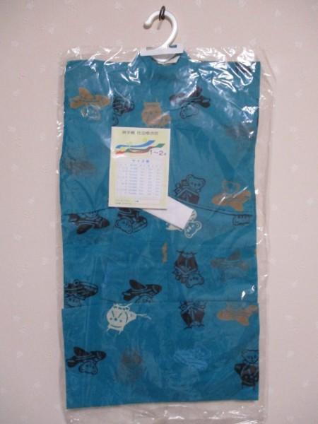 ◆ お子様 仕立ゆかた ◆ 男の子 浴衣 90(1~2才用)青緑 日本製_画像1