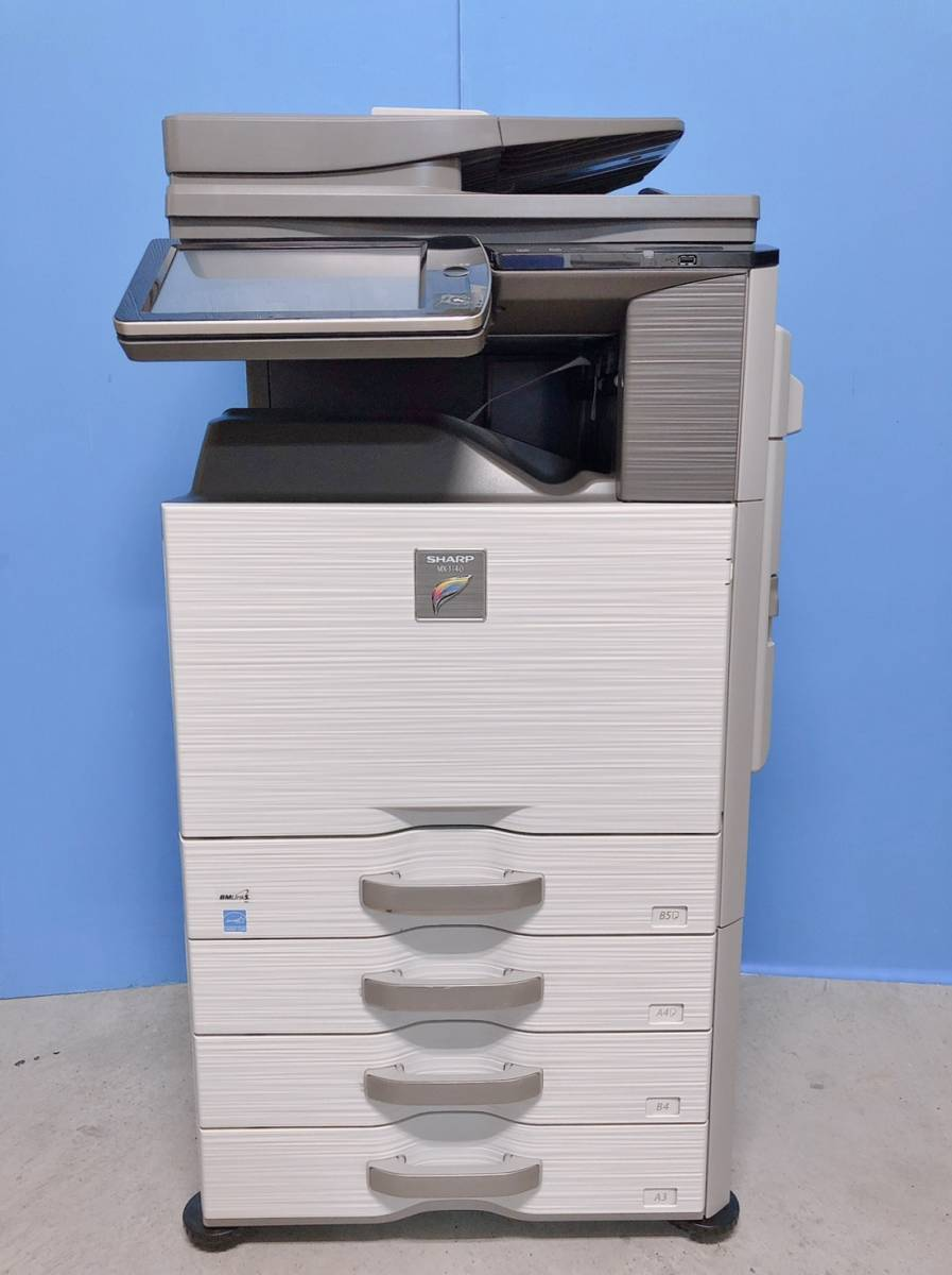 a little 9239 sheets!! SHARP MX-3140FN A3 color multifunction machine / copy machine *FAX* printer * scanner 4 step . paper both sides printing MAC/ wireless LAN correspondence sharp business use