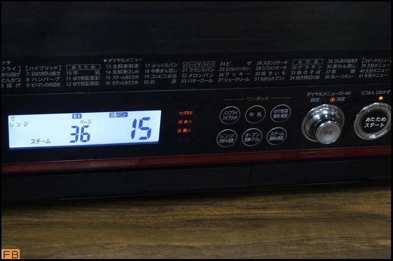 税込◆TOSHIBA◆過熱水蒸気オーブンレンジ ER-MD200 30L グンランレッド 取説付 東芝-B64452_画像5
