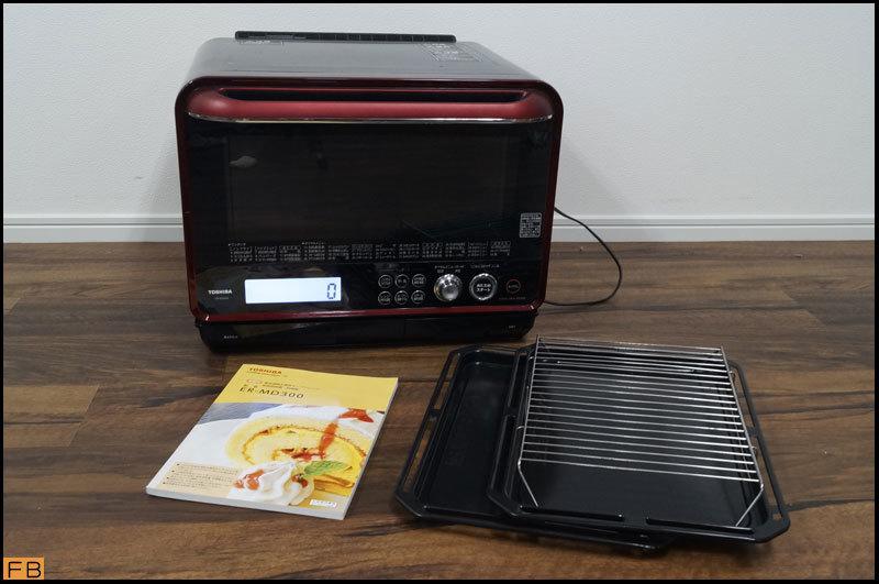 税込◆TOSHIBA◆過熱水蒸気オーブンレンジ ER-MD200 30L グンランレッド 取説付 東芝-B64452
