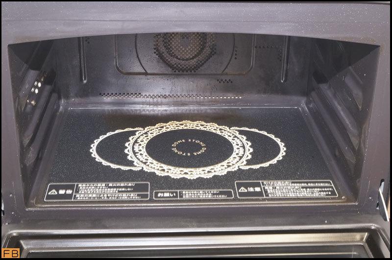 税込◆TOSHIBA◆過熱水蒸気オーブンレンジ ER-MD200 30L グンランレッド 取説付 東芝-B64452_画像6