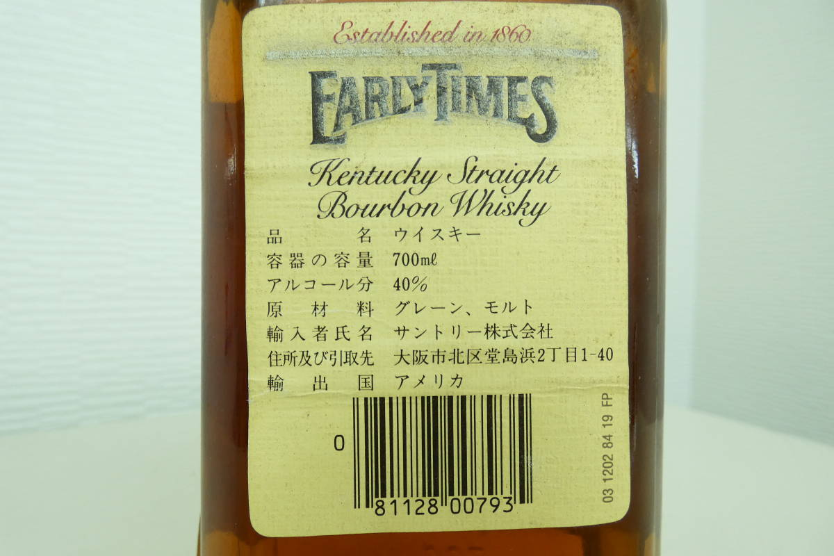 K★ EARLY TIMES アーリータイムズ ウイスキー 古酒 未開栓 _画像4