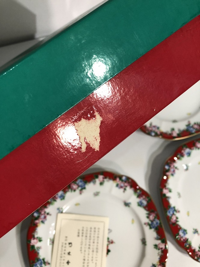 KENZO ケンゾー KZ 5164 コム アン ジャルダン ケーキ皿セット 5枚セット 未使用_画像3