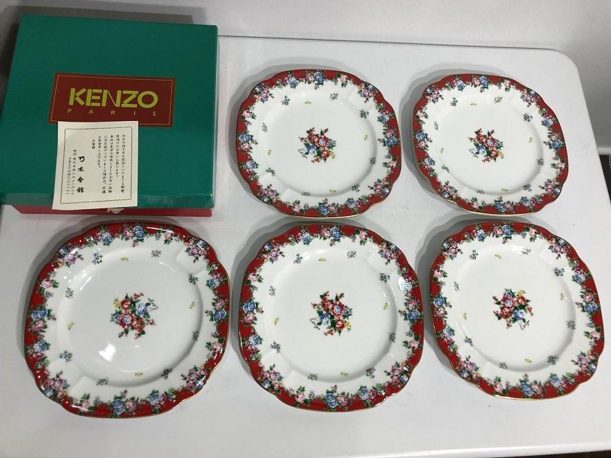 KENZO ケンゾー KZ 5164 コム アン ジャルダン ケーキ皿セット 5枚セット 未使用