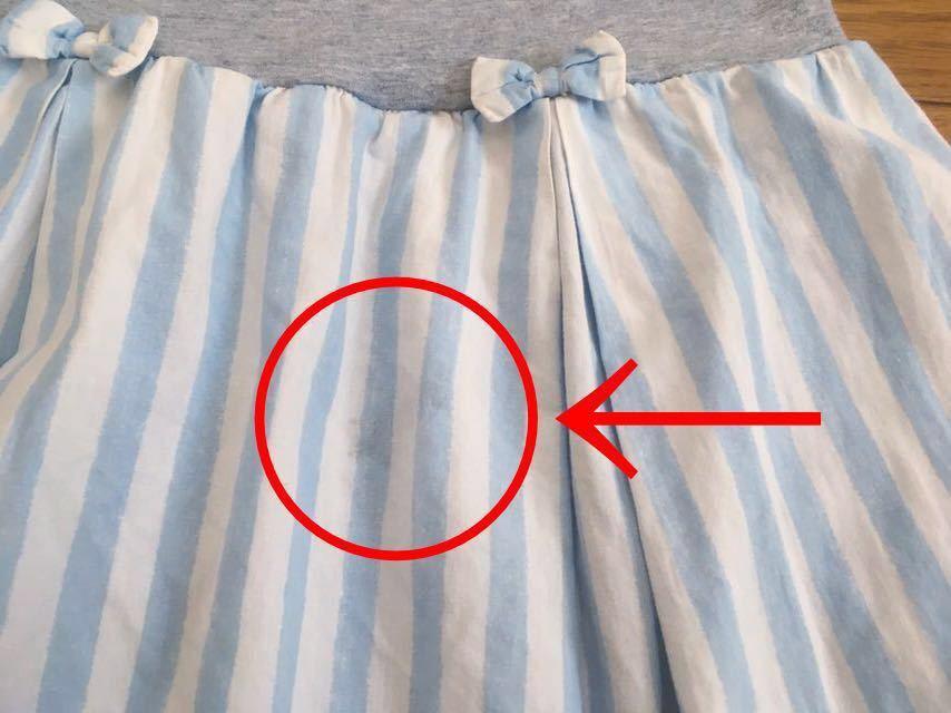 ★KP 白×水色 ストライプ柄スカート付スカッツ 130cm_画像4