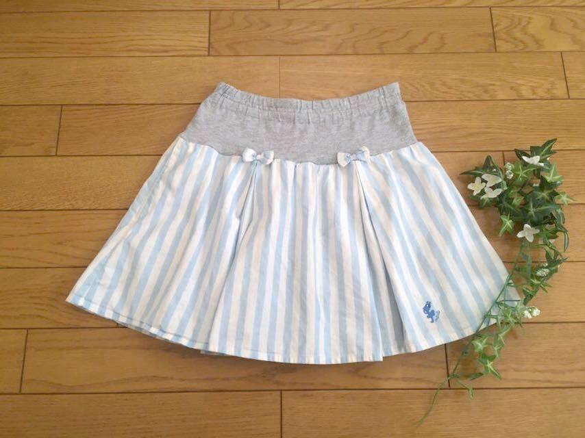 ★KP 白×水色 ストライプ柄スカート付スカッツ 130cm