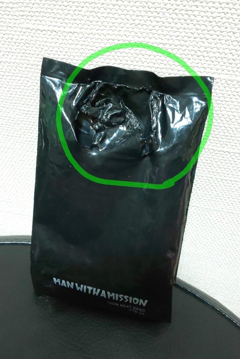 ★MAN WITH A MISSION 4/20広島グリーンアリーナライブ限定 シリコン リストバンド★_画像4