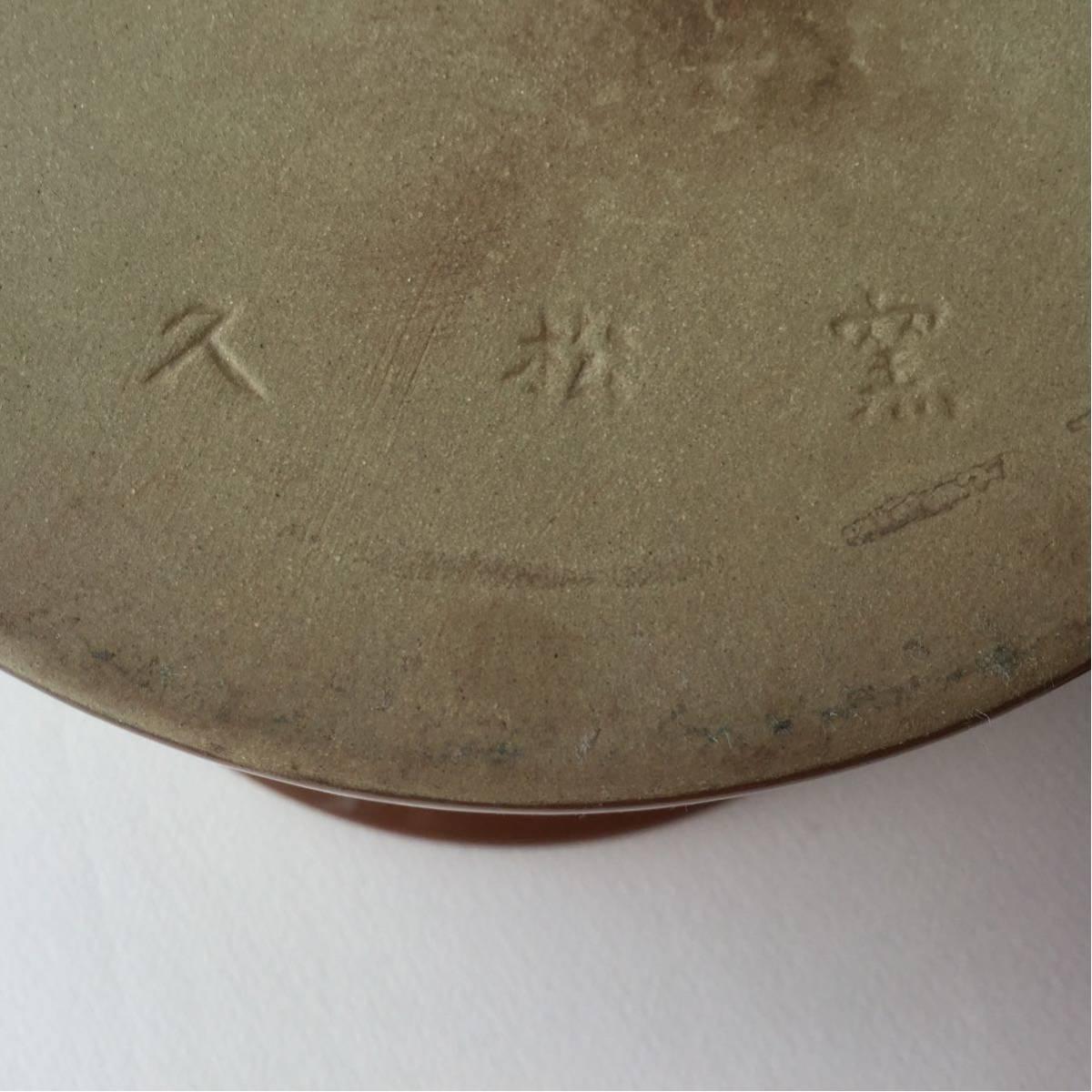 【重石付き!】久松窯謹製 常滑焼 飲食物容器 1号切立蓋付かめ/18cm×高さ19cm◆味噌/漬物/梅干_画像8