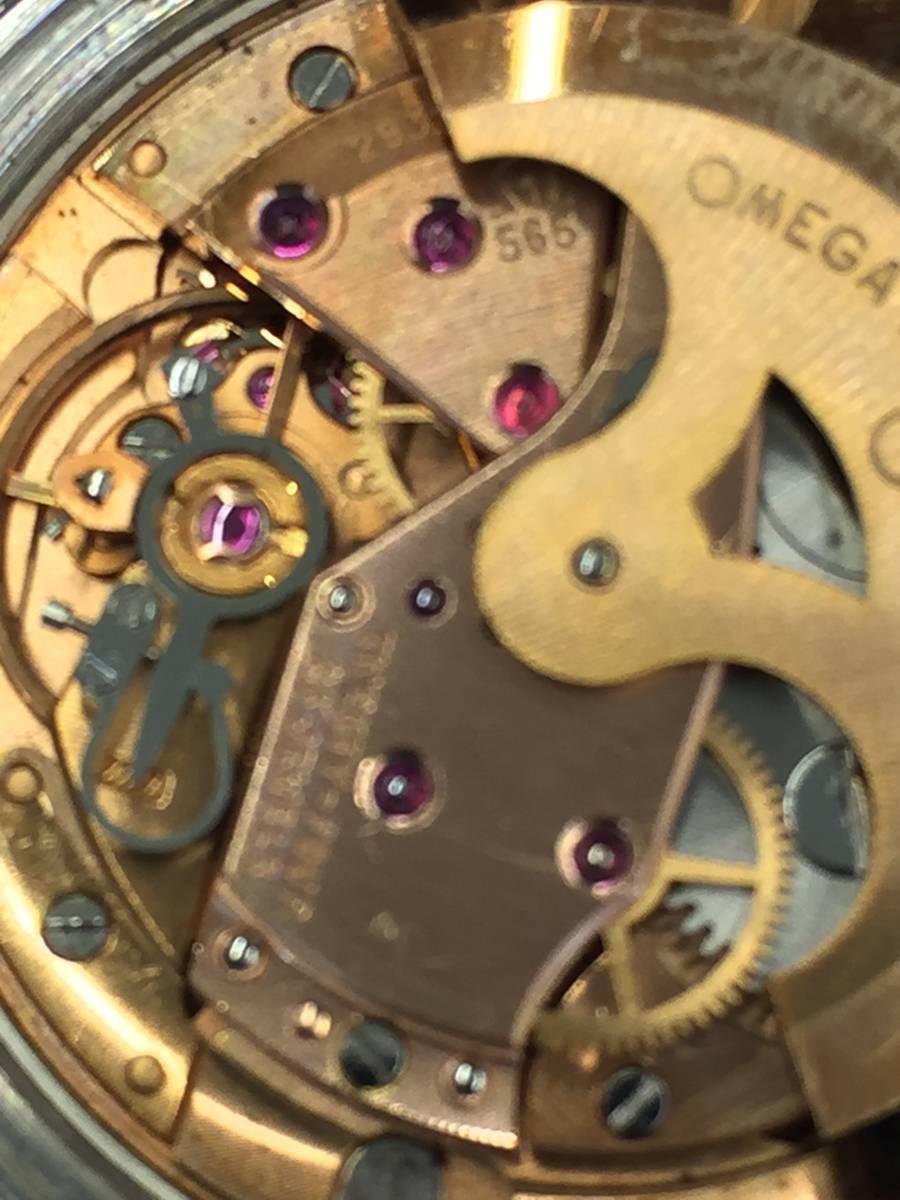 Ω565 24石 スワンネック緩急針部分画像