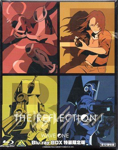 Blu-ray『THE REFLECTION WAVE ONE Blu-ray BOX(特装限定版、未開封)』