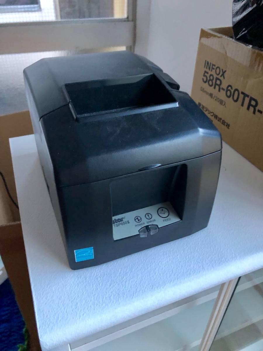 スター精密 サーマルプリンター TSP650Ⅱ ジャーナルプリンター 小型プリンター POS 印字速度最大300㎜/秒 電子レシート 高速印字_画像2