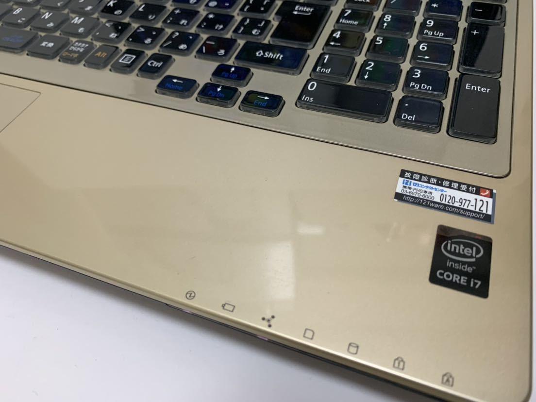 ☆超豪華☆タッチパネル+高音質+高速大容量♪最上級☆core i7 (新品)SSD960GB Full HD♪ NEC NS750/A メモリ8GB ブルーレイ office_画像6