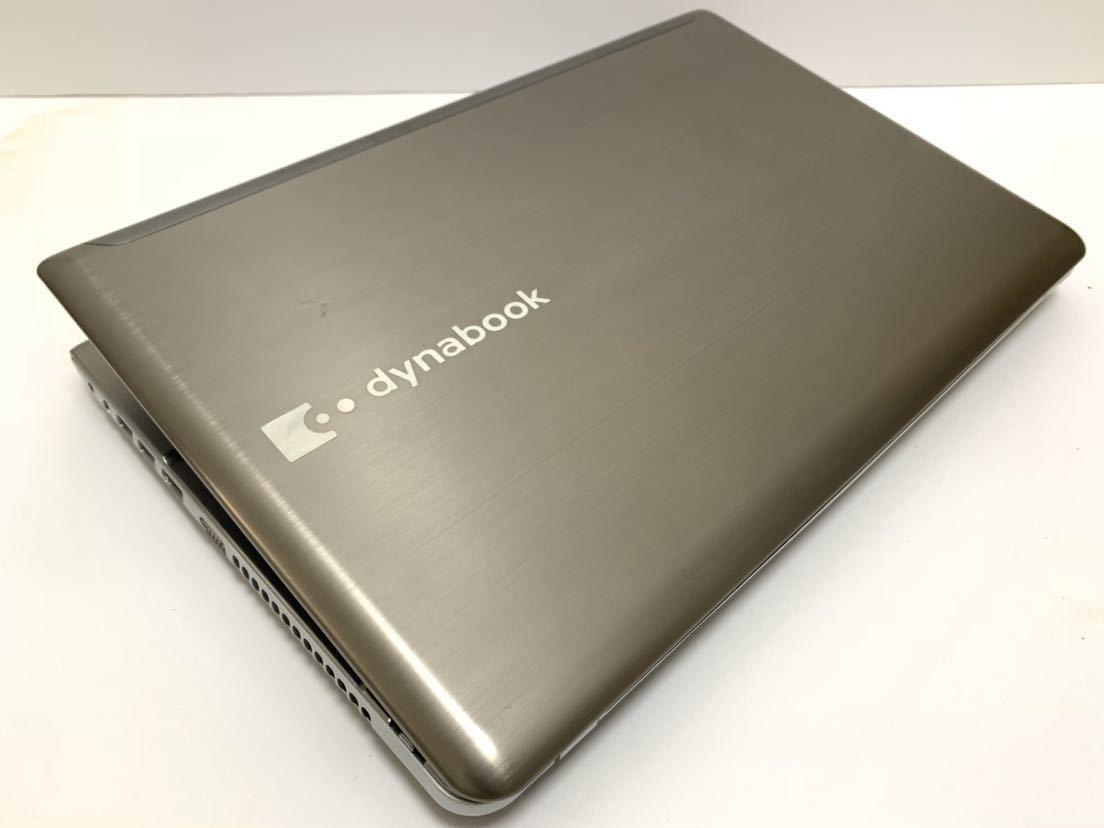 ☆美品☆ 激速+大容量♪ 最上級☆core i7 (新品)SSD512GB 東芝 Dynabook T652/58FBK メモリ8GB 新品キーボード♪ ブルーレイ office_画像8