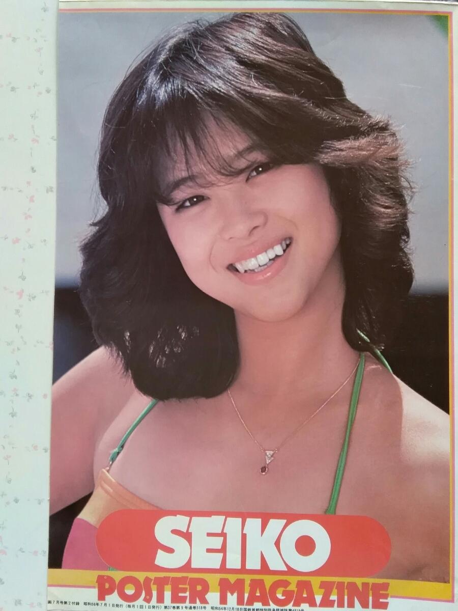 ♪ 松田聖子さん / 【水着 両面ポスター】/【61×41cm】 ♪_画像3