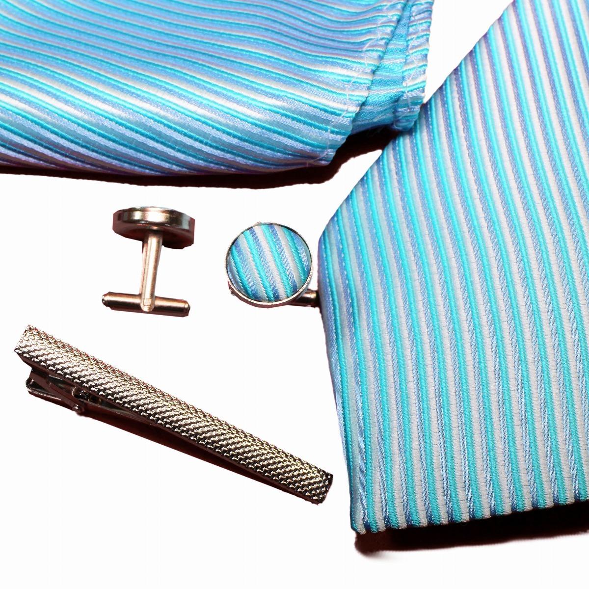 新品 ネクタイ 4点セット ポケットチーフ カフスボタン タイピン 水色系ストライブ 送料込み プレゼントにもおすすめ(11022)_画像5
