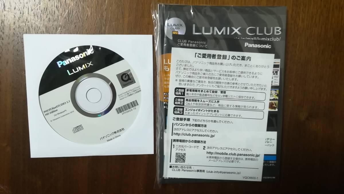 未使用 パナソニック DMC-TZ10 コンパクトデジタルカメラ 2GBSDカード+ケース付 LUMIX GPS機能 光学12倍ズーム 1210万画素 日本製 デジカメ_画像5