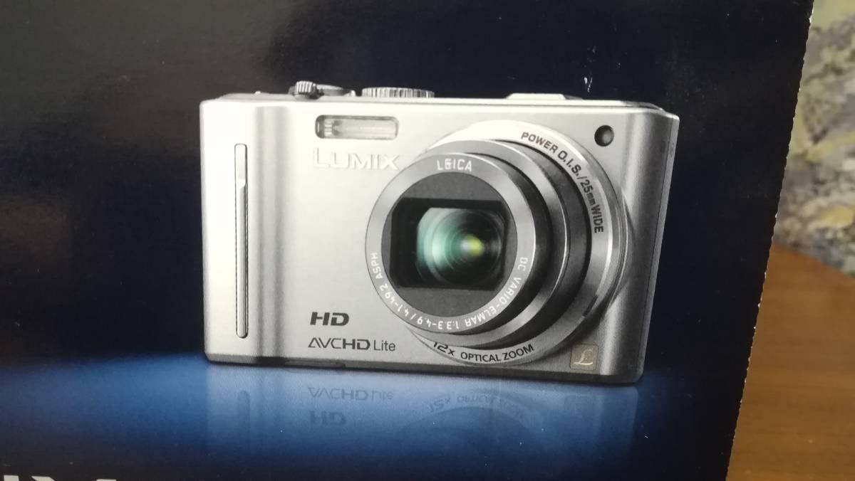 未使用 パナソニック DMC-TZ10 コンパクトデジタルカメラ 2GBSDカード+ケース付 LUMIX GPS機能 光学12倍ズーム 1210万画素 日本製 デジカメ_画像7