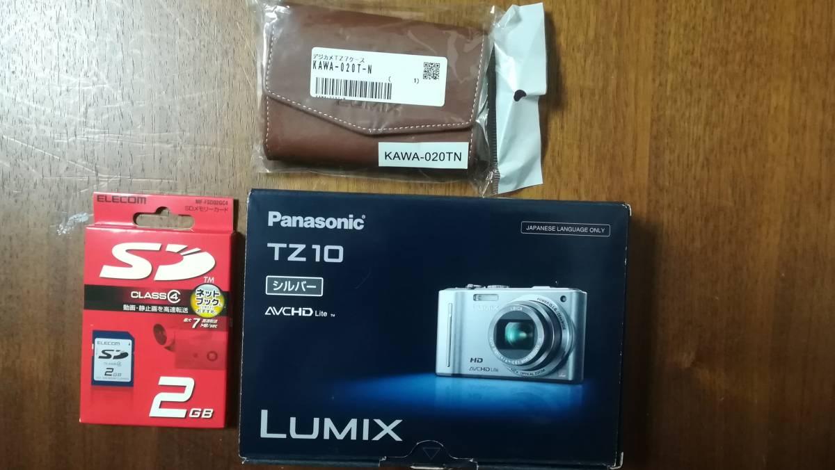 未使用 パナソニック DMC-TZ10 コンパクトデジタルカメラ 2GBSDカード+ケース付 LUMIX GPS機能 光学12倍ズーム 1210万画素 日本製 デジカメ