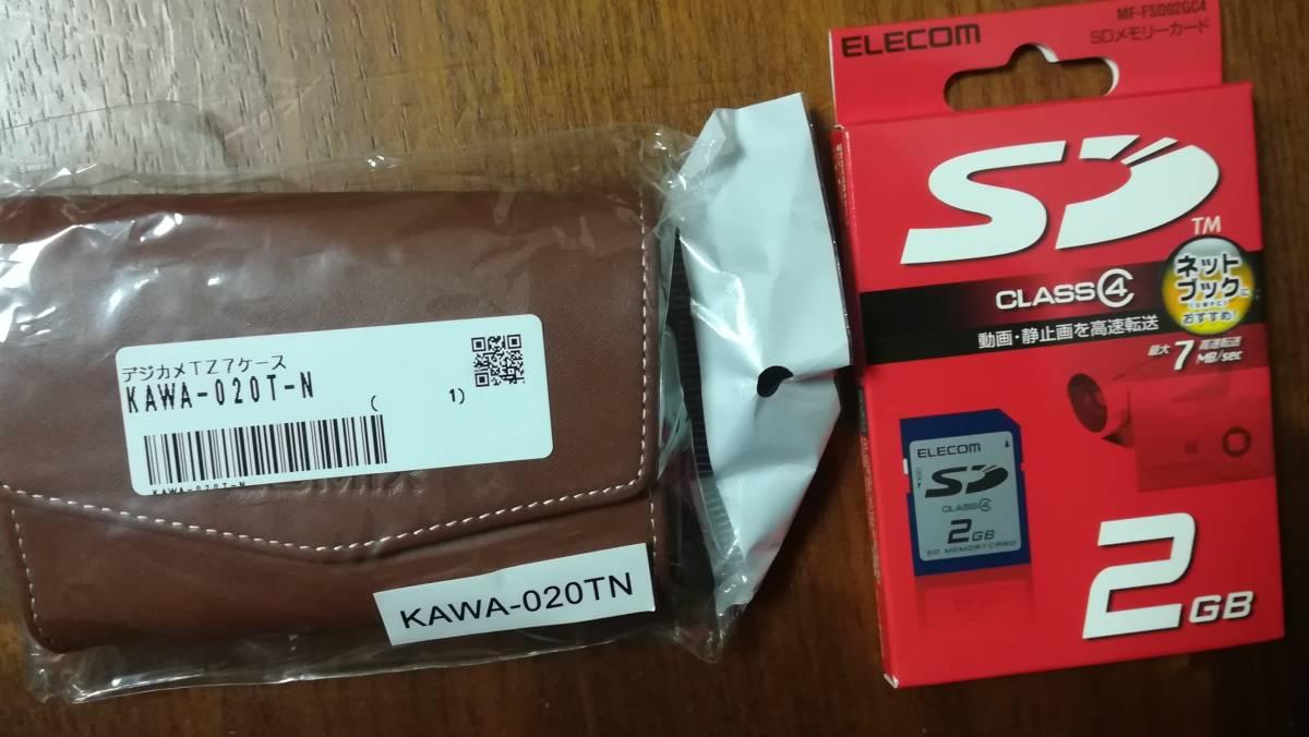 未使用 パナソニック DMC-TZ10 コンパクトデジタルカメラ 2GBSDカード+ケース付 LUMIX GPS機能 光学12倍ズーム 1210万画素 日本製 デジカメ_画像4
