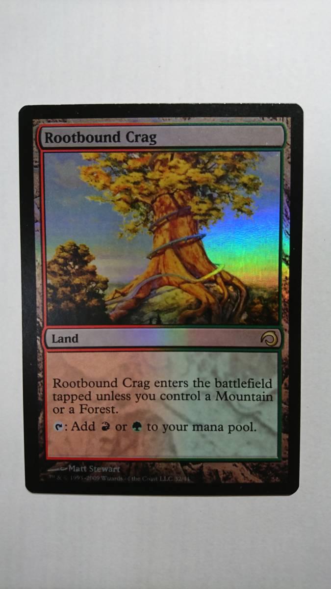 MTG H09 根縛りの岩山/Rootbound Crag 英語 1枚 B