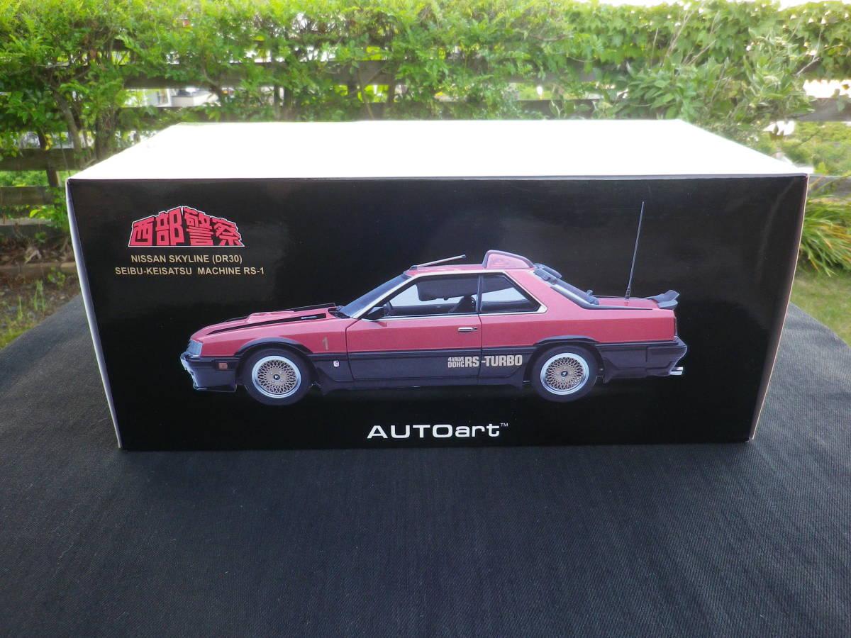 絶版!Aa 1/18 希少! 西部警察 Nissan スカイライン Macin RS-1 日産 DR30 大門軍団 パトカー RED / BLACK_画像2