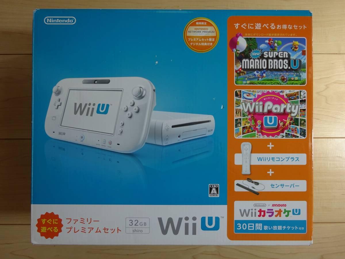 【タタコン2個+Wiiリモコンプラス2個等付き】Wii U 32GB、「マリオカート8」「スプラトゥーン」等人気ソフト含む14本+周辺機器多数セット_画像9
