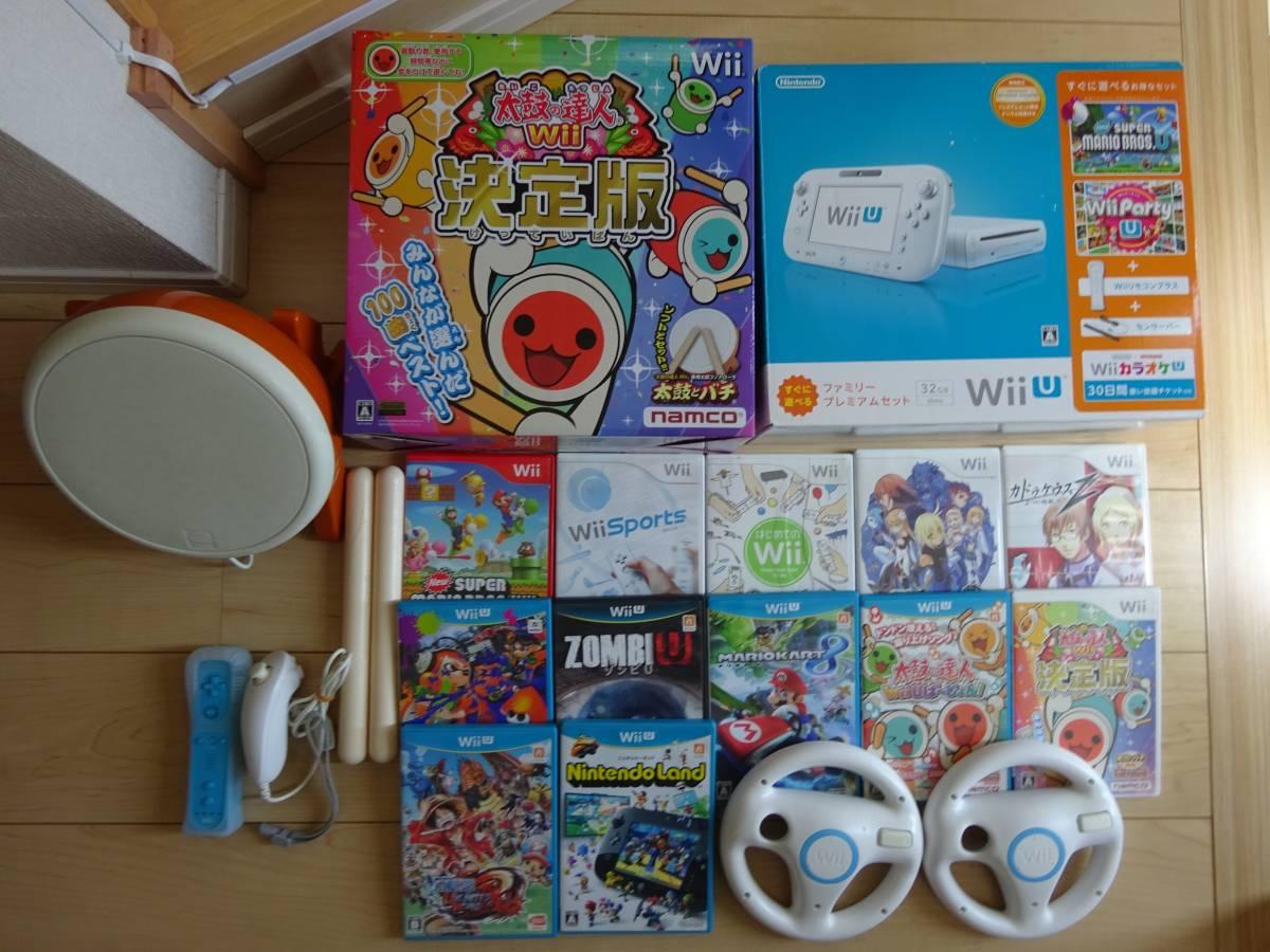 【タタコン2個+Wiiリモコンプラス2個等付き】Wii U 32GB、「マリオカート8」「スプラトゥーン」等人気ソフト含む14本+周辺機器多数セット