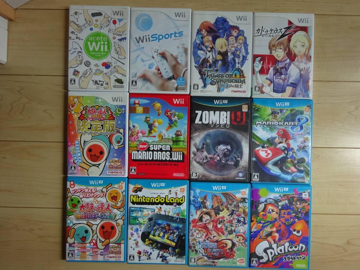 【タタコン2個+Wiiリモコンプラス2個等付き】Wii U 32GB、「マリオカート8」「スプラトゥーン」等人気ソフト含む14本+周辺機器多数セット_画像10