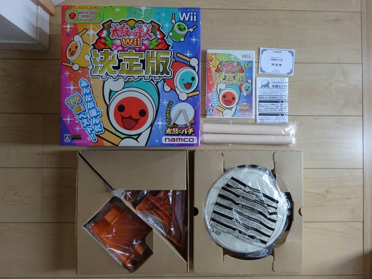 【タタコン2個+Wiiリモコンプラス2個等付き】Wii U 32GB、「マリオカート8」「スプラトゥーン」等人気ソフト含む14本+周辺機器多数セット_画像7