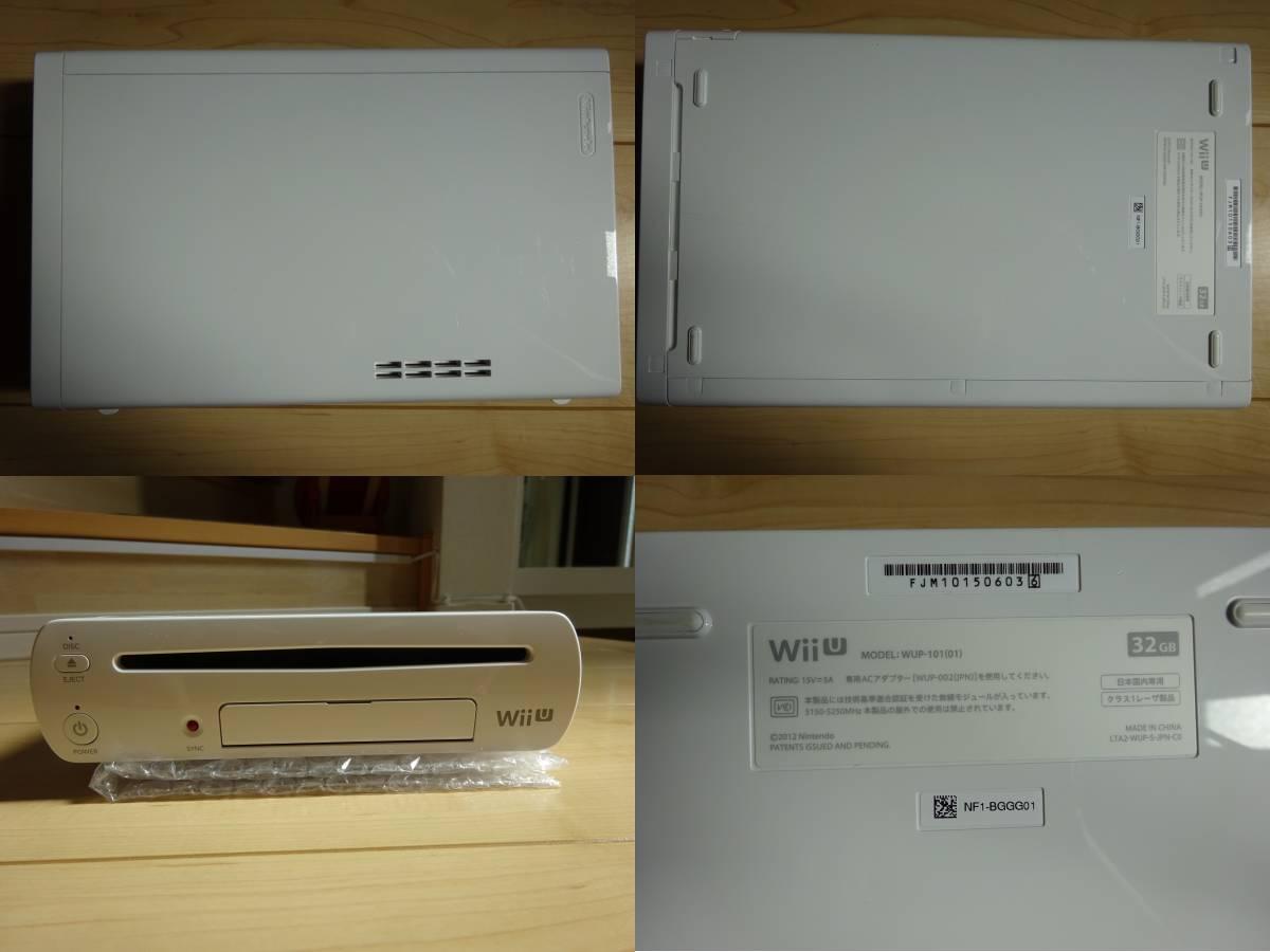 【タタコン2個+Wiiリモコンプラス2個等付き】Wii U 32GB、「マリオカート8」「スプラトゥーン」等人気ソフト含む14本+周辺機器多数セット_画像4