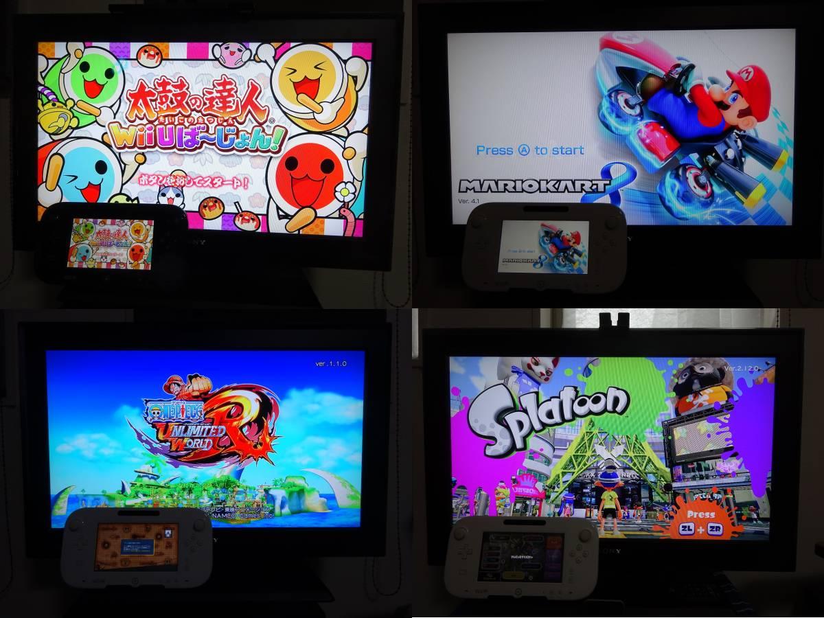 【タタコン2個+Wiiリモコンプラス2個等付き】Wii U 32GB、「マリオカート8」「スプラトゥーン」等人気ソフト含む14本+周辺機器多数セット_画像2